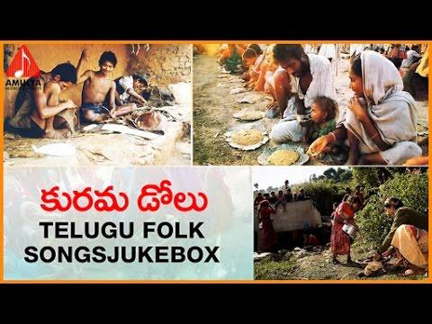 Telangana Folk songs | Telugu Songs Jukebox | Amulya Audios And Videos