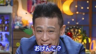 ムビコレのチャンネル登録はこちら▷▷http://goo.gl/ruQ5N7 柳沢慎吾がYo...