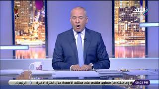 أحمد موسى: رحم الله شهداء الوطن الذين سقطوا بسبب تحريض الجاسوس محمد مرسي