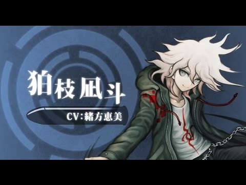 Danganronpa 3: Despair Arc Ending Full