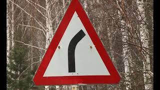 В Саяногорске столкнулись 5 машин