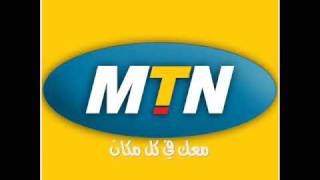 MTN Sudan Song أغنية ام تي ان السودان