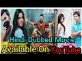 Sep-5 New Released South Hindi dubbed Movie Available On YouTube (September Last week)