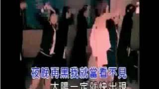Chinese Numa Numa with English Numa Numa