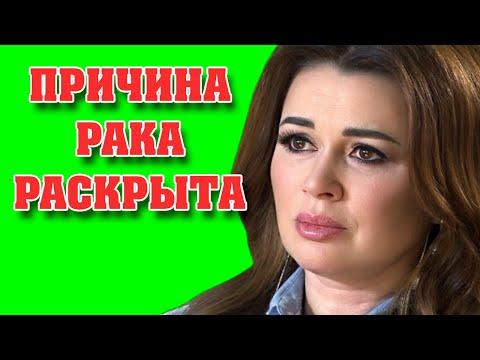 Друг ЗАВОРОТНЮК назвал причину её рака / Последние новости о состоянии актрисы