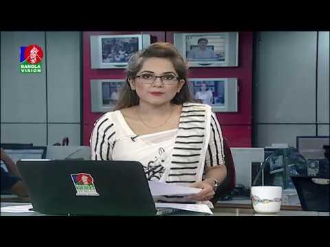 দুপুর ২ টার  বাংলাভিশন সংবাদ    Bangla News   16_July_2019   2:00 PM   BanglaVision News