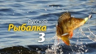 Как создать свой водоем в русской рыбалке?.