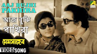 Bengali film song Aaj Bujhi Pakhira... from the movie Mem Saheb