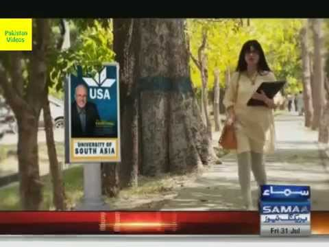 University Of South Asia , Cantt Campus Lahore - Pakistan