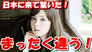 チャンネル登録はこちらから↓ 海外の反応 GreatJapan http://bit.ly/29b...