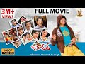 Baladoor Telugu Full HD Movie | Ravi Teja | Anushka Shetty | Sunil | Suresh Productions