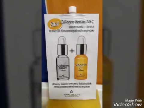 vitamin c serum collagen