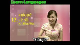 Learn Chinese | Beginner Chinese | Self Introduction Part 1