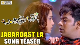 Jabardat La Video Song Trailer || Banthi Poola Janaki Movie || Dhanraj, Diksha Panth