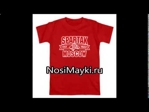 женские футболки найк украина - YouTube