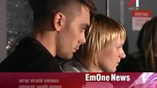 EmOneNews о съемке нового клипа The Maneken на песню «Safe Connection»