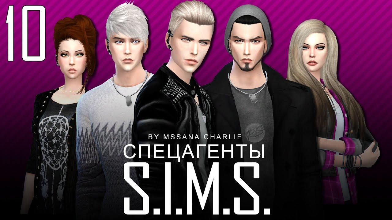 SimsNews / Даешь джакузи в The Sims 4! - YouTube