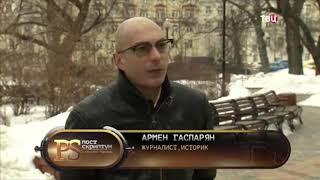 О чем молчит Быков про генерала Власова