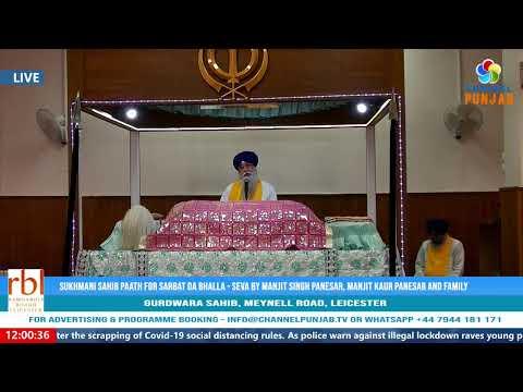 Sukhmani Sahib Paath for Sarbat Da Bhalla - Seva by Manjit Singh Panesar, Manjit Kaur Panesar
