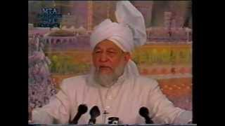 Address to Ladies, Jalsa Salana 26 July 1997