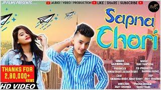 Latest garhwali dj song 2019 || Sapna chhori || Gajendra Rana || JP Films