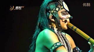 Download Lagu Alexandro Querevalú - Blue Sky Live mp3