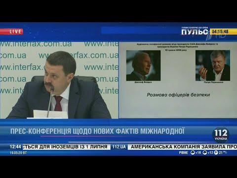 Громкий скандал разразился на Украине вокруг бывшего президента страны Петра Порошенко.