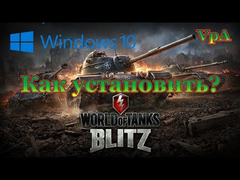 Как установить World Of Tanks Blitz на ПК