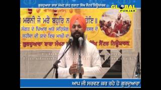 Baba Makhan Shah Event | 25th Jan, 2016 | Global Punjab TV