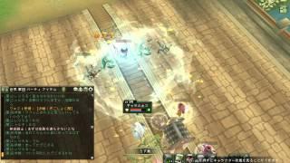 【ぎごしょくマスター】 ぎごしょく関 6王『美食戦士』
