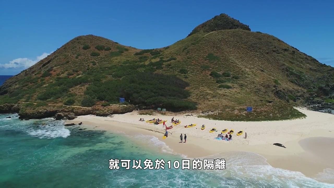 【天下新聞】夏威夷: 一名男童在前往夏威夷旅遊時死於新冠肺炎