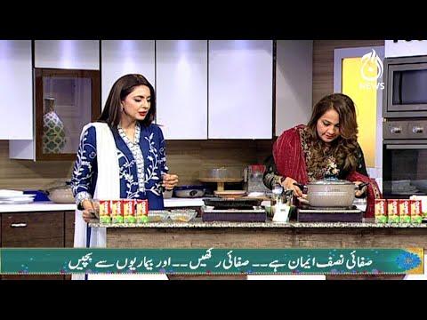 Aaj Pakistan with Sidra Iqbal | EID Special | Day 1 | 21st July 2021 | Part 2