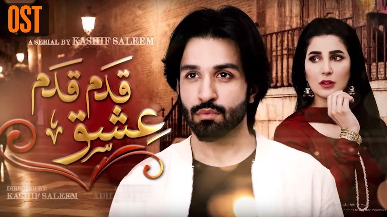 Qadam Qadam Ishq - OST | APlus Dramas | Azfar Rehman ...