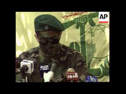 Lebanon - Tour Of Hezbollah Frontlines
