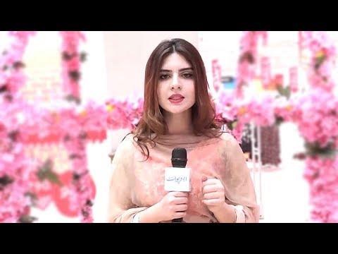 Rida Saeed | Common Sense | Woh Cheez Jo Neechay Girti Hai Per Tootti Nehin