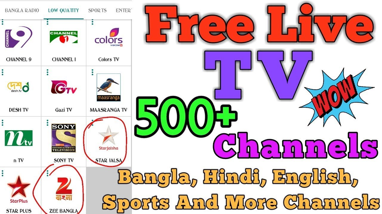 😱 Bangla tv channel apps download | All In One Bangla Tv Channel