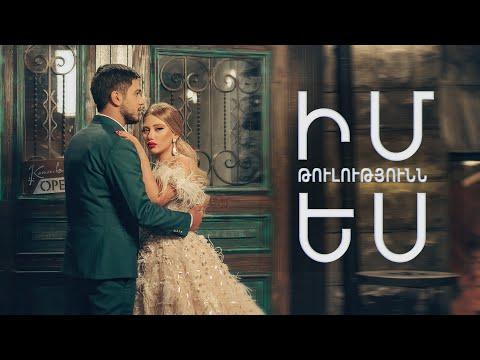 Gevorg Mkrtchyan ft. Irina Ayvazyan - Im Tulutyunn Es (2021)