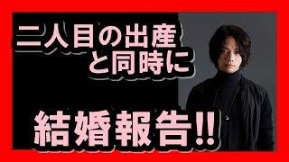 「ゴーカイジャー」池田純矢が二人目の出産と同時に結婚報告!! 特撮ド...