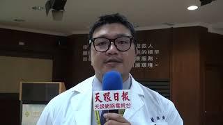 台南市立醫院一般外科邱瀛毅醫師主講「七旬老翁輕忽疝氣 腸阻塞險奪命」
