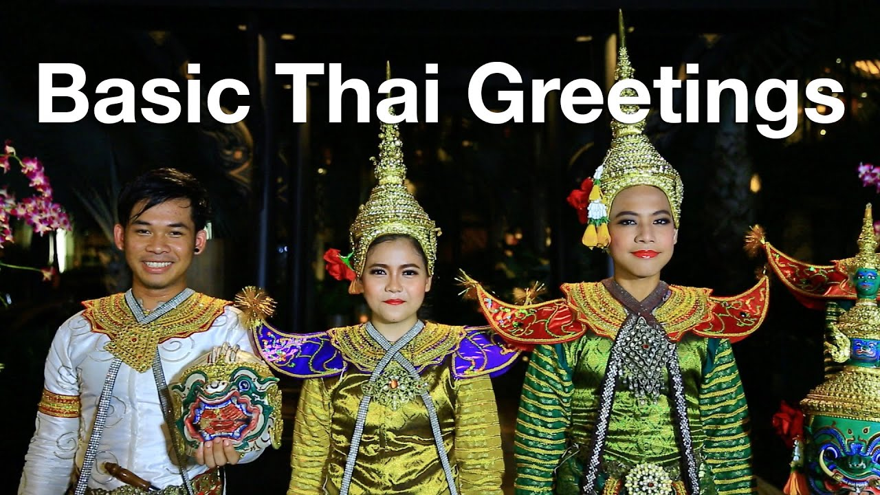 Basic thai greetings you should know youtube basic thai greetings you should know m4hsunfo