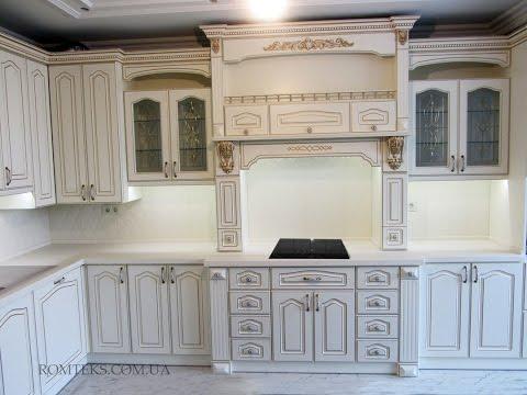 Мебель Ромтекс кухни патина Черновцы