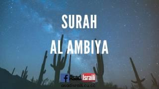 09 Surah Al Anbiya Tafseer by Asad Israili in Urdu