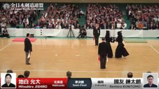 Mitsuhiro JISHIRO -eD Rentaro KUNITOMO - 64th All Japan KENDO Championship - Semi final 61