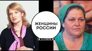 Топ 5   Женщины России