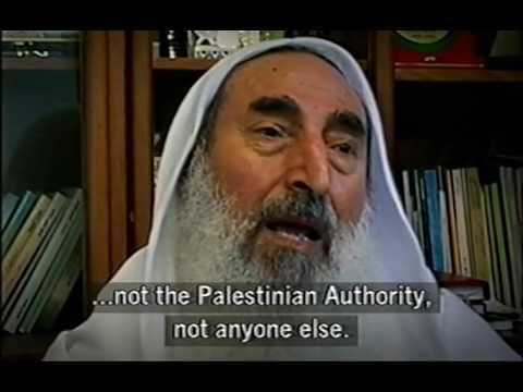 Israeli Assassination of Hamas Leader