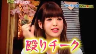 チャンネル登録subscribe⇒ にこるんこと藤田ニコル、さんまに「客席はあ...