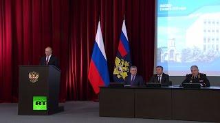 Путин проводит заседание коллегии МВД