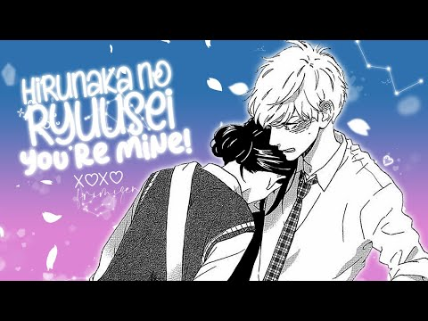 「MMV」 You're Mine!