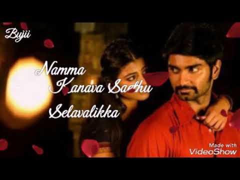 💘Ada Neeyum Naanum Onnu Saera Nethukitta💘    Whatsapp Status    Chandi Veeran   PoorNi Ram   