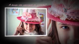 Алиса в стране чудес - фотосет (слайд-шоу)
